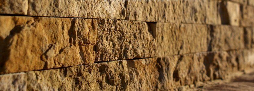 Форматная каменная плитка с природной фактурой