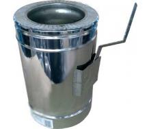 Регулятор тяги дымохода в нержавеющем кожухе 150 мм 0,8 мм