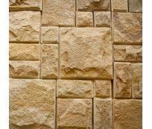 Плитка колотая из песчаника рустованная двойная окатанная естественная