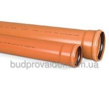 Труба ПВХ 250*4,9 мм(6000 мм)