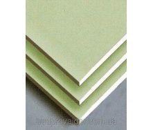 Гипсокартон стеновой 12,5 мм*1,20*2,5