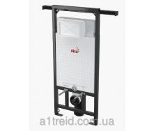 Скрытая система инсталляции A102/1200 1200x150x520 для санитарных узлов Alco Plast