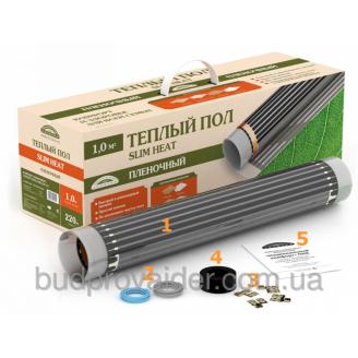 Пленочный теплый пол SLIM HEAT ПНК 2200-10,0