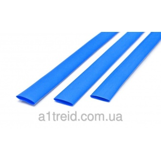 Термоусадочная трубка 5мм / 2,5мм х 1 м, синяя, 10шт