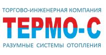 "Магазин ""Термо-С"""