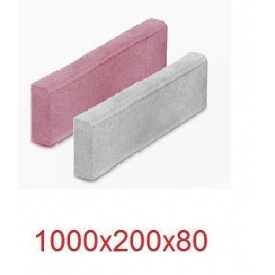 Поребрик садовый вибропрессованный 1000х200х80 см розовый