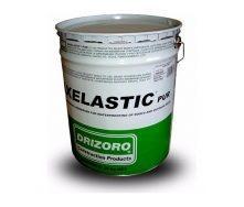 Поліуретанове гідроізоляційне покриття Drizoro MAXELASTIC PUR 25 кг сірий