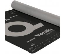 Кровельная мембрана MDM Ventia Q 50х1,5 м