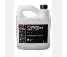 Пропитка гидрофобизирующая ФАСАД-4D 3 кг