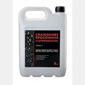 Пропитка-гидрофобизатор силиконовая ФАСАД-4 5 кг