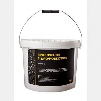 Пропитка гидрофобизирующая ФАСАД-1 10 л