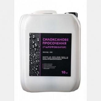Пропитка-гидрофобизатор силоксановая ФАСАД-4SK 10 кг