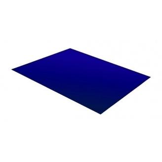 Гладкий лист RAUNI 1250 мм 0,45 мм Polyester (Корея) RAL 5005