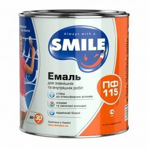Эмаль SMILE ПФ-115 0,9 кг темно-серый