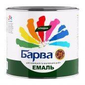 Эмаль алкидная Барва 2,6 кг бирюзовый