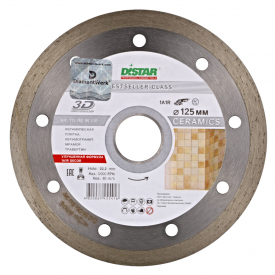 Круг алмазный отрезной Distar Bestseller Ceramics 1A1R 125 мм
