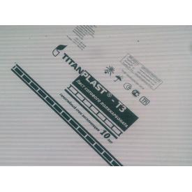 Поликарбонат сотовый TitanPlast Т3 8 мм 2,1х6 м синий