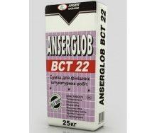 Штукатурка финишная Anserglob BCТ 22 25 кг серая