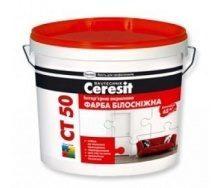 Краска акриловая Ceresit СТ-50 10 л белоснежная