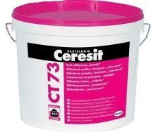 Штукатурка силиконовая Ceresit СТ-73 База короед 3 мм 25 кг