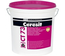Штукатурка силиконовая Ceresit СТ-73 База короед 2 мм 25 кг