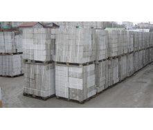 Газоблок Купянск 200х300х600 мм