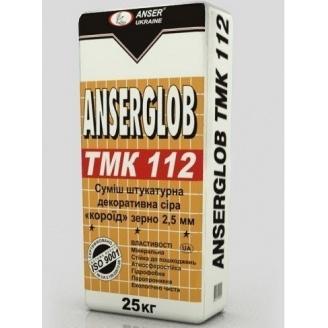 Смесь штукатурная декоративная Anserglob ТМК 112 2 мм 25 кг серая