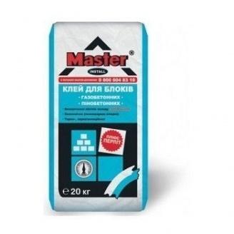 Кладочная смесь для ячеистых бетонов Мaster Install 20 кг