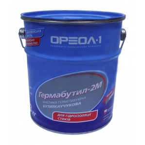 Мастика герметизирующая Ореол-1 Гермабутил 2М 10 кг серый