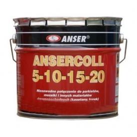 Клей на каучуковій основі ANSERCOLL 13,5 кг