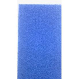 Виставковий ковролін на гумовій основі 2 м синій