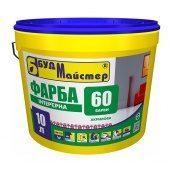 Краска БудМайстер БАРВИ-60 2,5 л белый