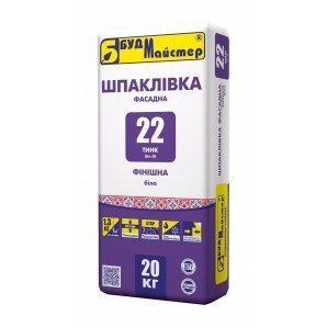 Шпаклівка БудМайстер ТИНК‑22 20 кг білий