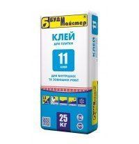 Суміш БудМайстер КЛЕЙ-11 25 кг