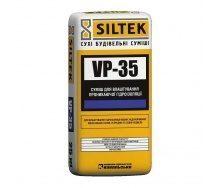 Суміш для влаштування проникаючої гідроізоляції Siltek VP-35 25 кг