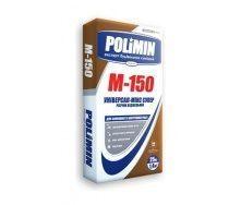 Раствор строительный Polimin Универсал-микс супер М-150 25 кг