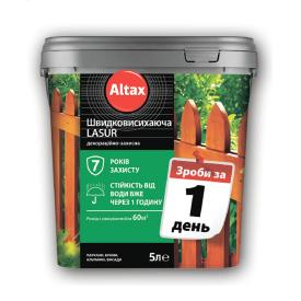 Лазур Altax LASUR быстросохнущая 5 л сосна