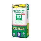 Смесь БудМайстер КРИТТЯ-113 FROSTOP HRP ПРОФИ 25 кг