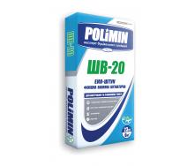 Штукатурка Polimin Эко-штук ШВ-20 23 кг