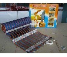 Тепла підлога електричний СТН 710 Вт