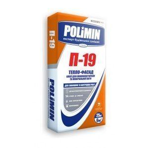 Клеевая смесь Polimin Тепло-фасад П-19 25 кг