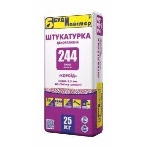 Штукатурка БудМайстер ТИНК-241 BEETLES-W короед 25 кг
