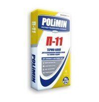 Клеевая смесь Polimin Термо-клей П-11 20 кг