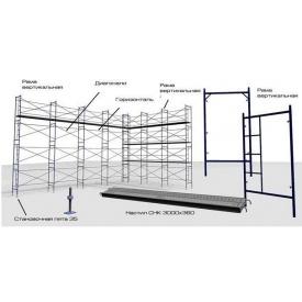 Риштування будівельні рамного типу Атлант з металу 2х1 м