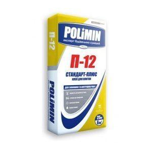 Клейова суміш Polimin Стандарт-плюс П-12 25 кг