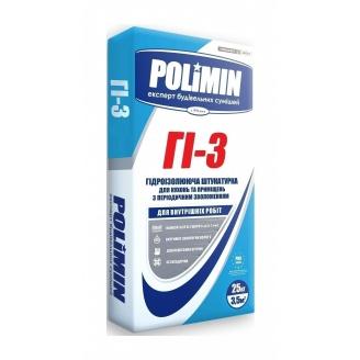 Гидроизоляционная смесь Polimin ГІ-3 25 кг