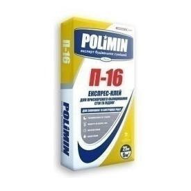 Клейова суміш Експрес-клей Polimin П-16 25 кг