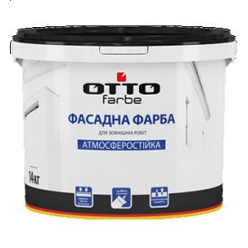 Атмосферостойкая акриловая фасадная краска OTTO farbe 14 кг белая