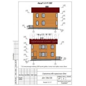 Складання ескізу конструкції і схем