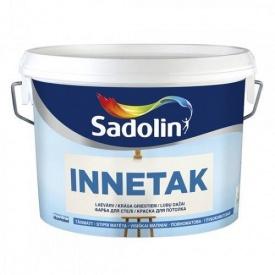 Краска для потолка Sadolin Innetak 10 л белая